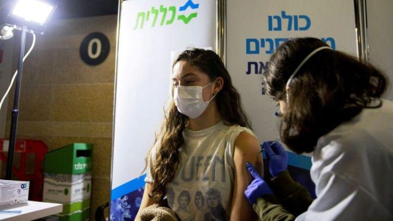 Israel elimina el uso de máscaras al aire libre y reabre completamente las escuelas